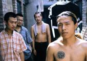 中国地下摇滚纪录片︱自由的边缘
